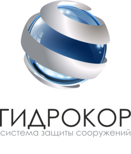 ООО Гидрокор