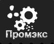 ООО Завод горного оборудования Промэкс